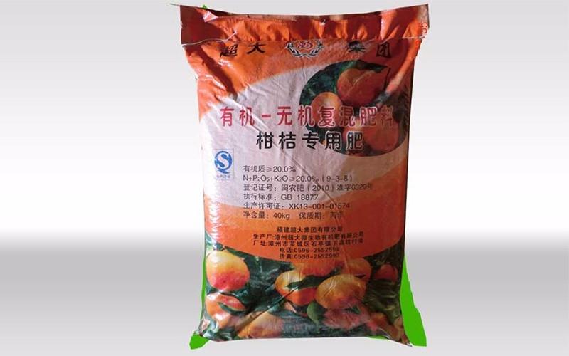 柑桔专用肥