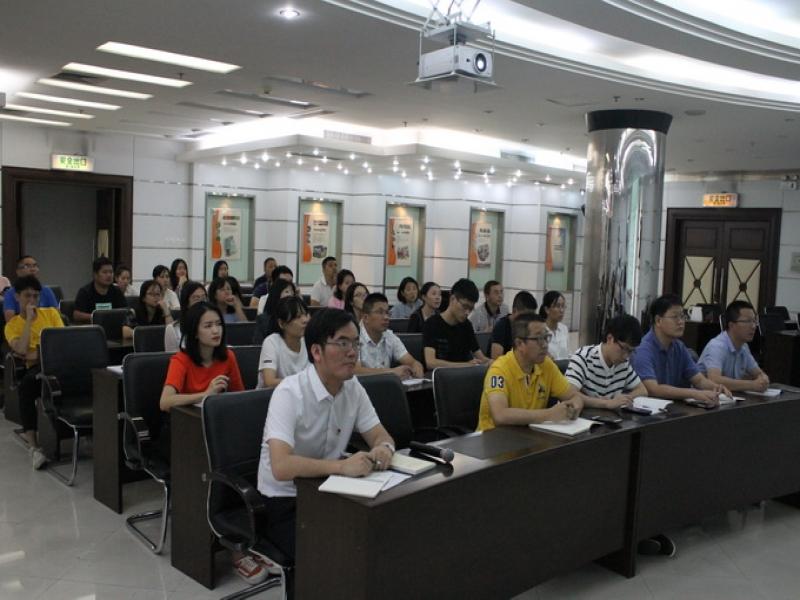 超大集团党委举行主题教育专题报告会
