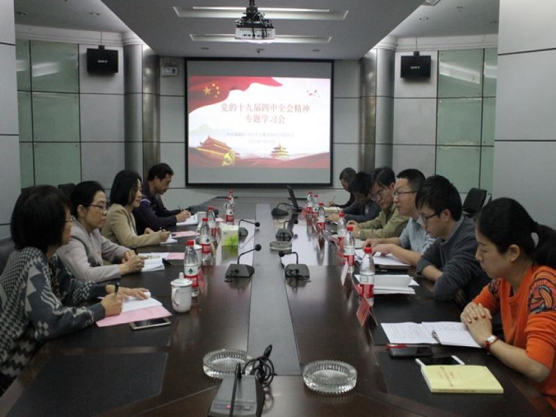 福州市委主题教育第七巡回指导组莅临超大调研