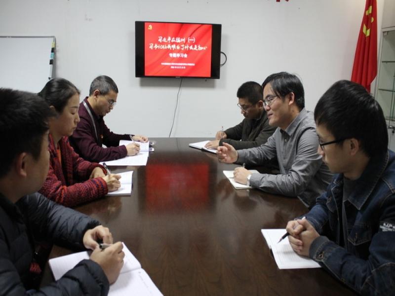 超大集团党委专题学习《习近平在福州》采访实录