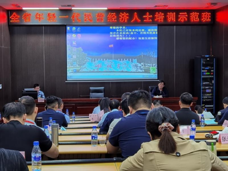 超大集团党委在全省民营经济人士培训班作典型发言