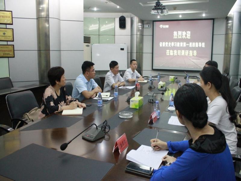 福建省委党史教育第一巡回指导组莅临超大调研指导党史学习教育工作